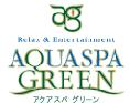 ロゴ:アクアスパグリーン